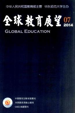 全球教育展望