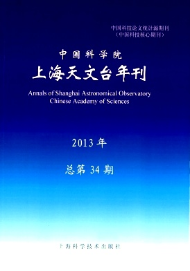 中国科学院上海天文台年刊