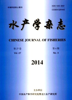 水产学杂志