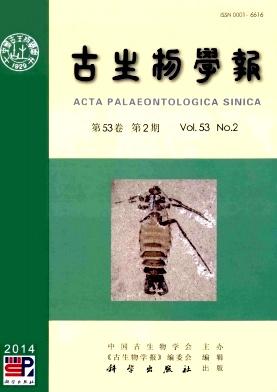 古生物学报