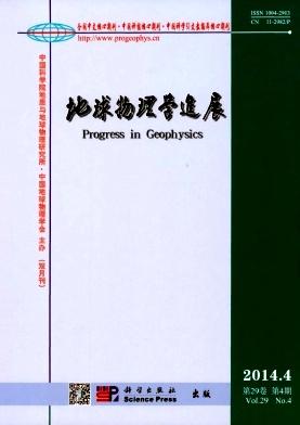 地球物理学进展