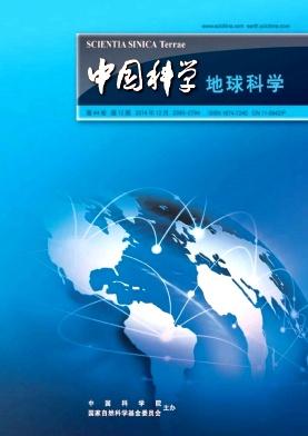 中国科学:地球科学