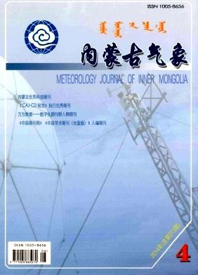 内蒙古气象