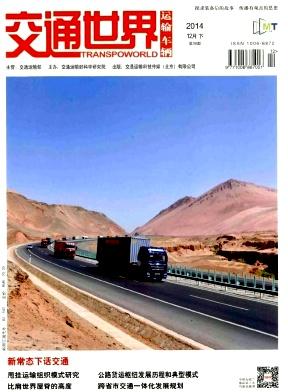 交通世界(运输.车辆)
