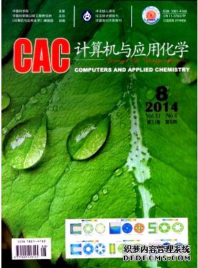 化学期刊计算机与应用化学属于核