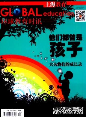 上海教育杂志的期刊级别