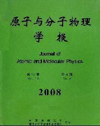 原子与分子物理学报