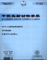中国实验动物学报