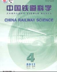 中国铁道科学核心论文免费润色