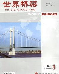 世界桥梁北大核心润色费用