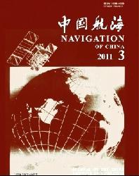 中国航海核心润色费用