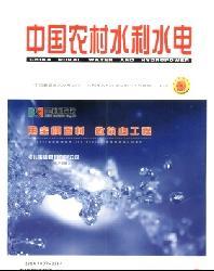 中国农村水利水电编辑部联系方式