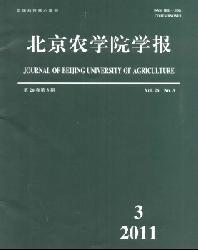 北京农学院学报