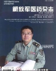 华北国防医药